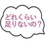 eye_fusoku