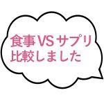 eye_vs
